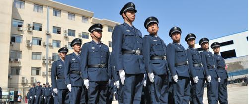 山东保安公司保安专业技能培训