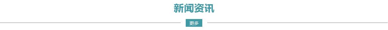 山东保安公司新闻资讯