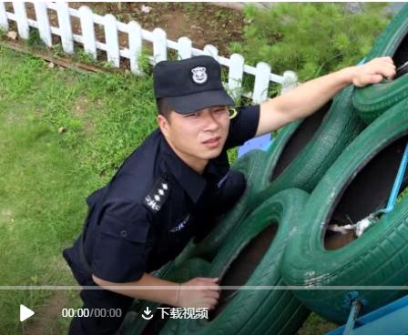 山东振海保安服务有限公司企业宣传片