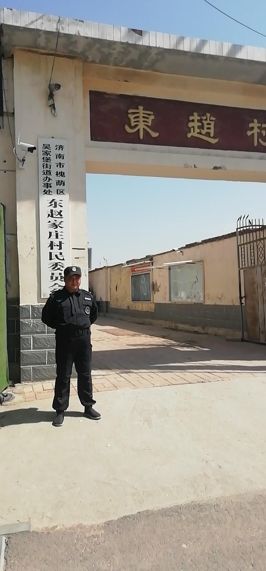 东赵村办事处