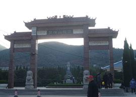 济南市双峰山陵园临时勤务